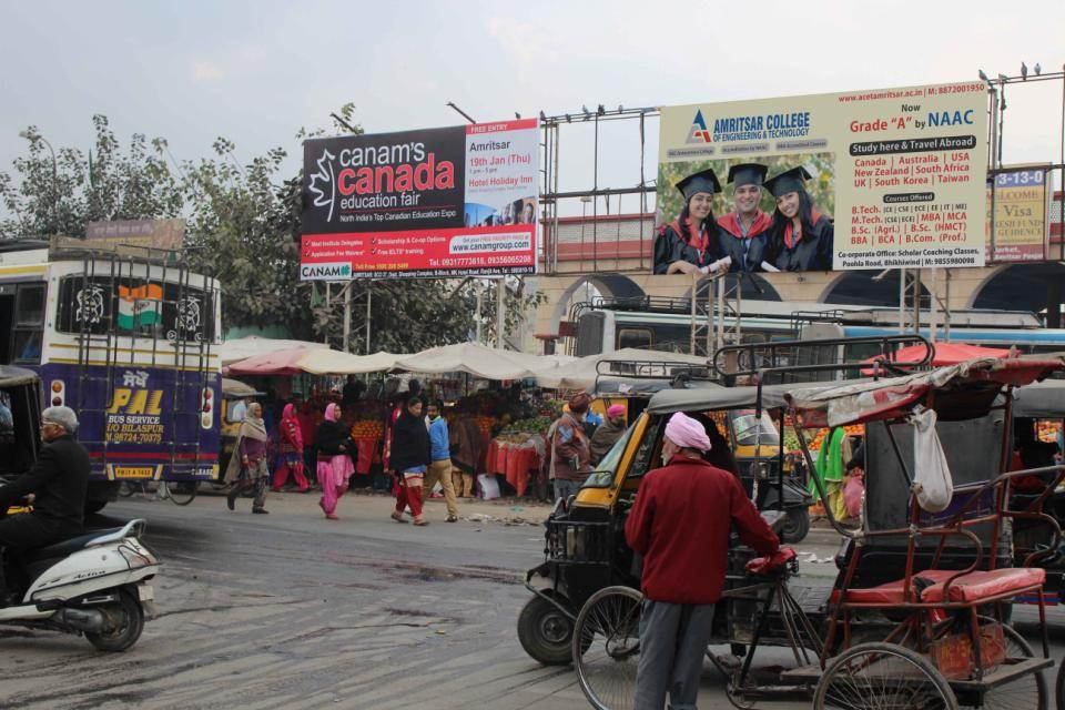 Bus Stand, Amritsar