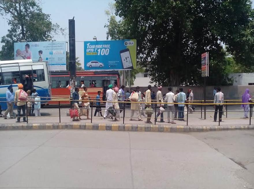 Outside Bus Stand, Amritsar