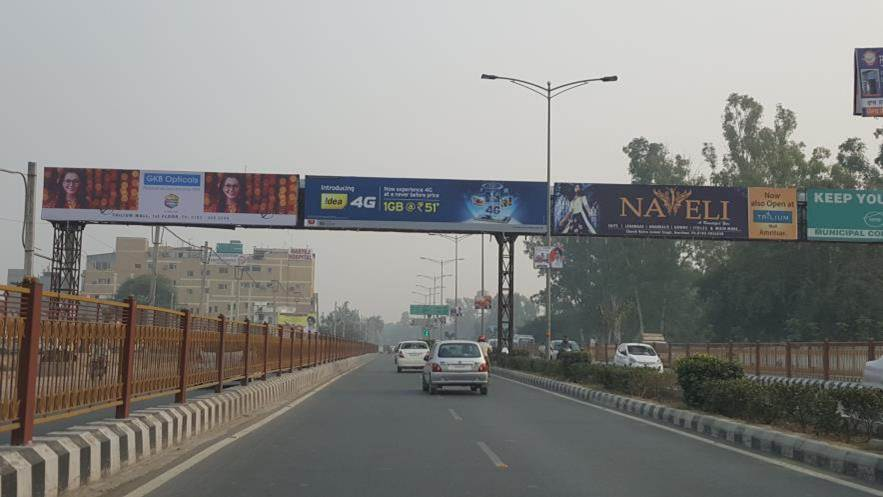 Near Hartej hospital, Amritsar
