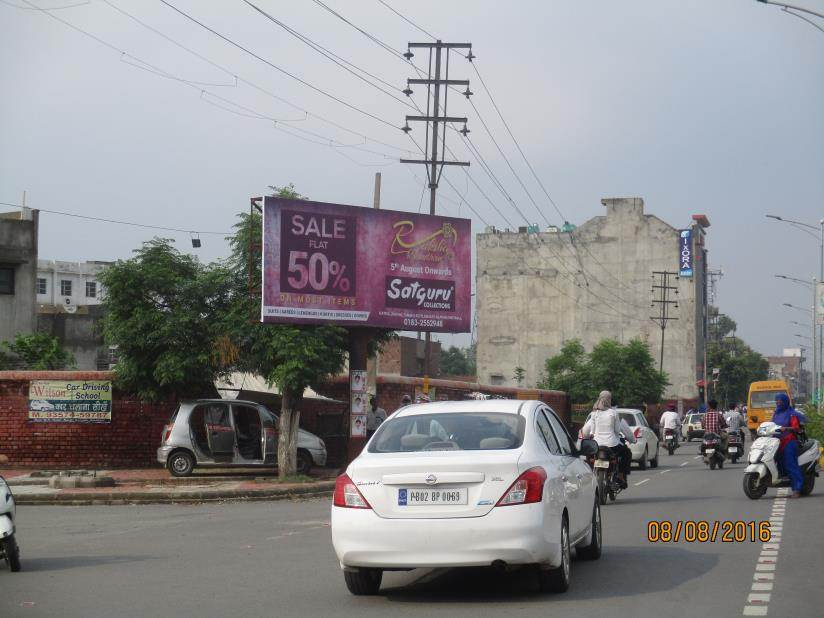 MK road entry, Amritsar
