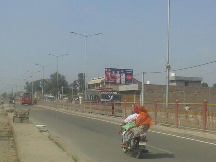 Tarn taran road, Amritsar