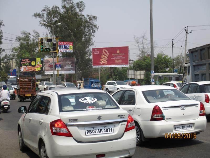 Pap Chowk, Jalandhar