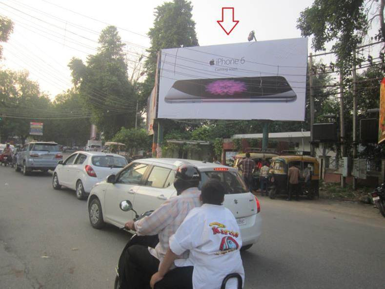Model town market entry, Jalandhar
