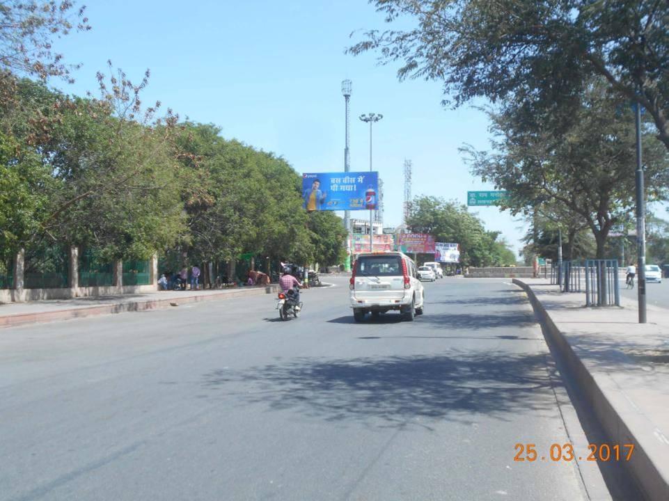 Ambedker park GomtiNagar, Lucknow