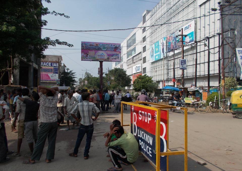 Phonix Mall, Lucknow