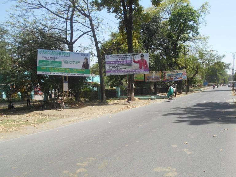 Natraj Bly Club, bareilly