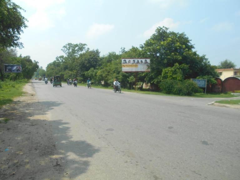 Nakaitya Garud Dwar, bareilly