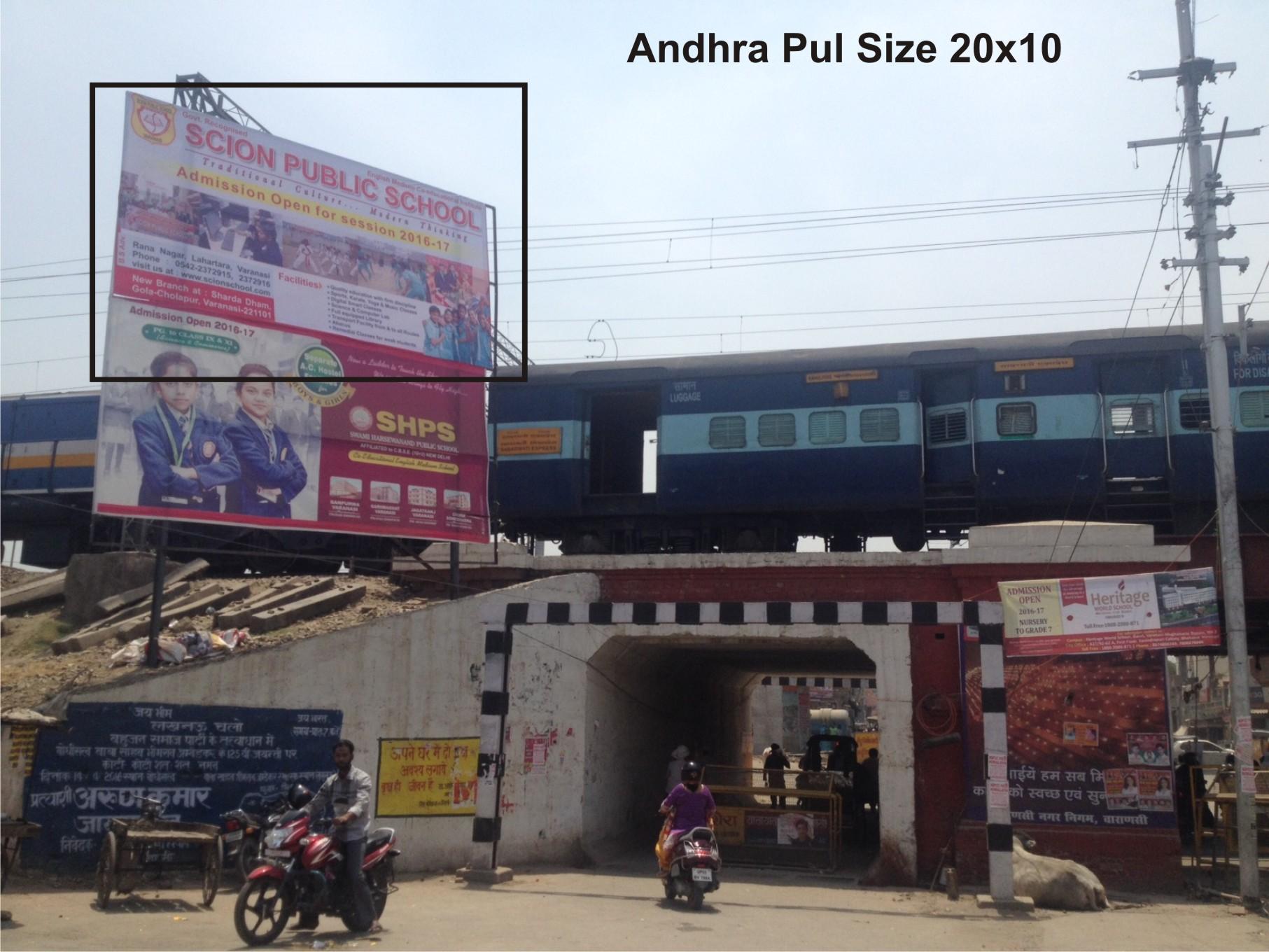 ANDHRA PUL, Varanasi