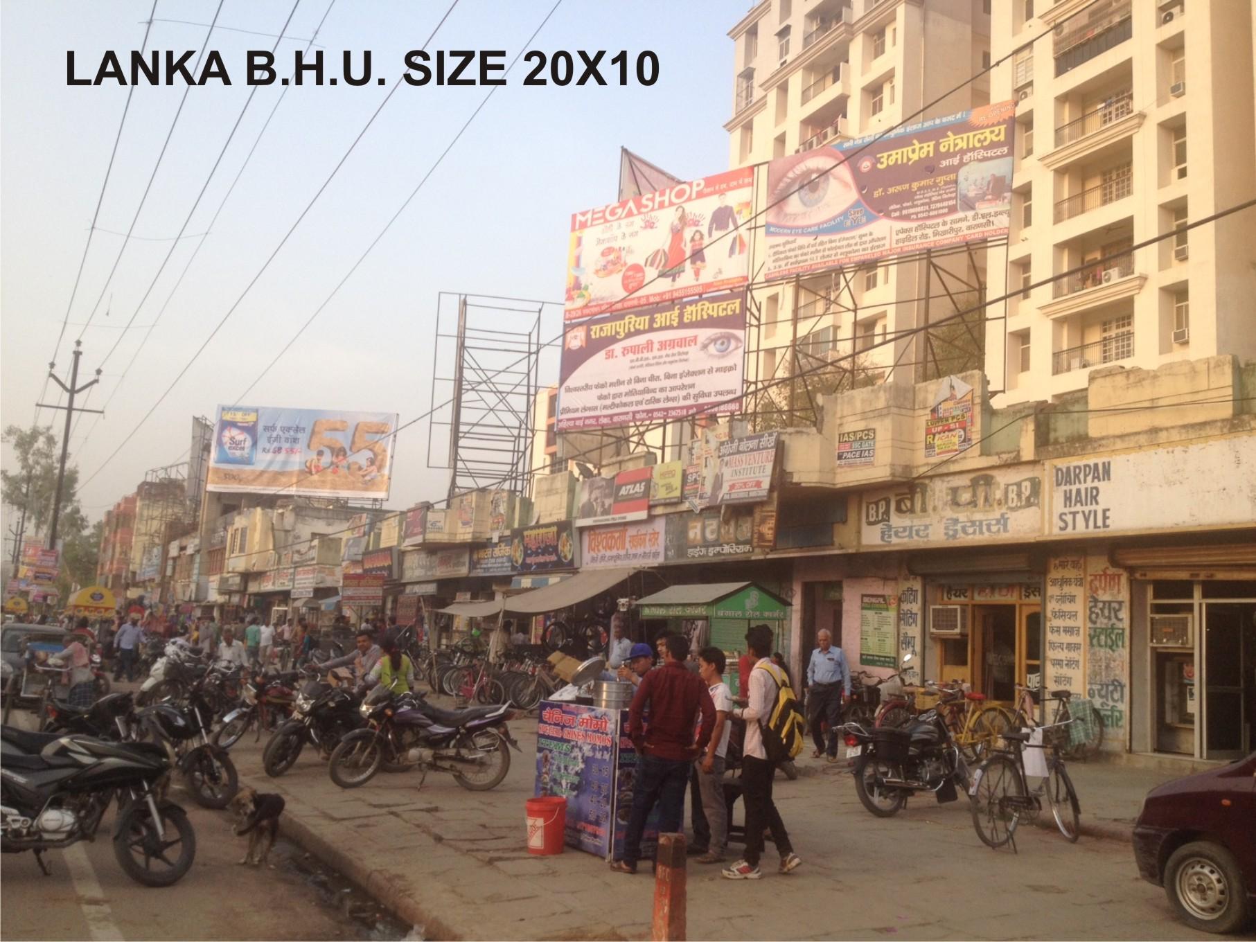 LANKA BHU, Varanasi