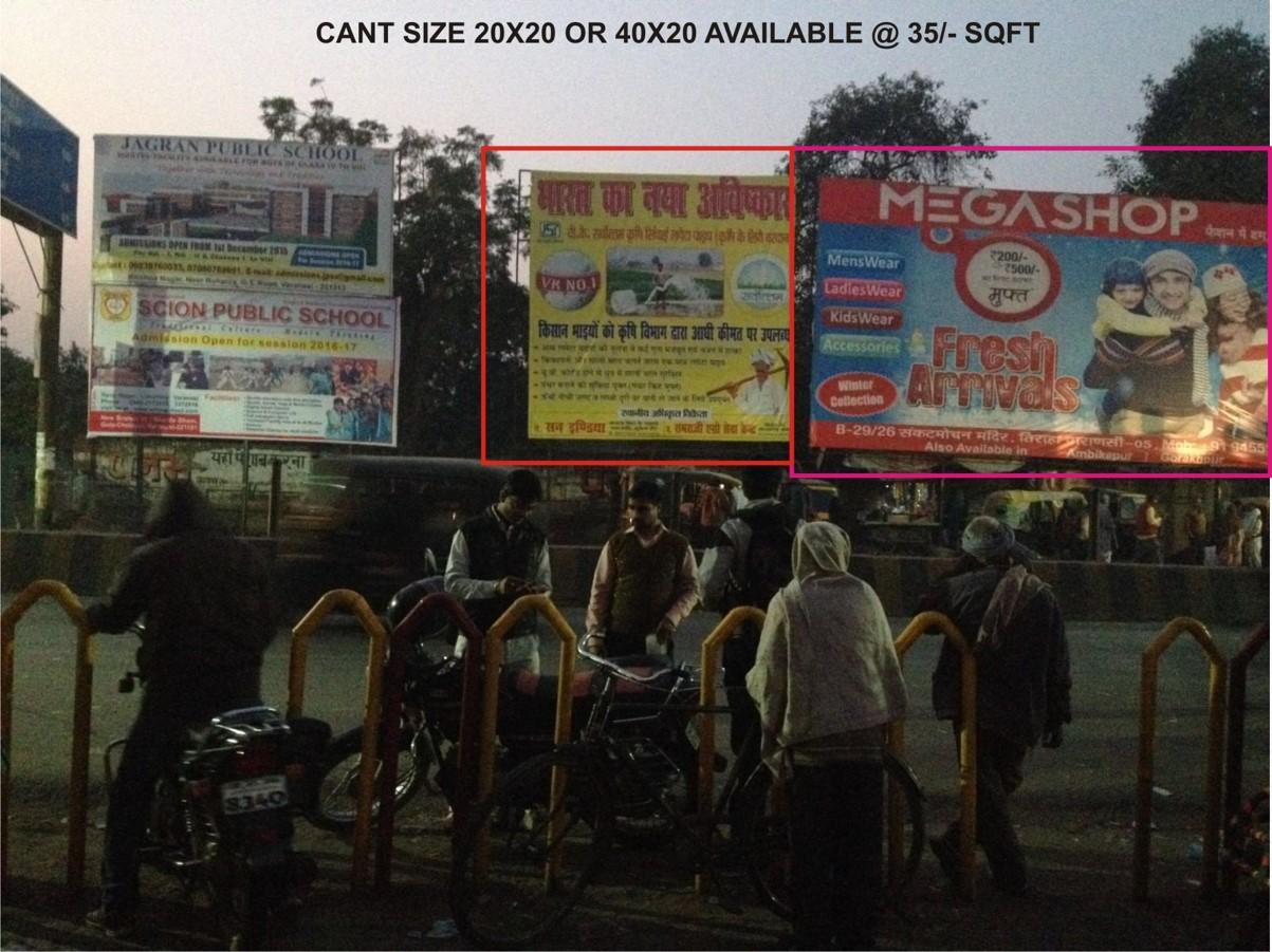 CANT, Varanasi