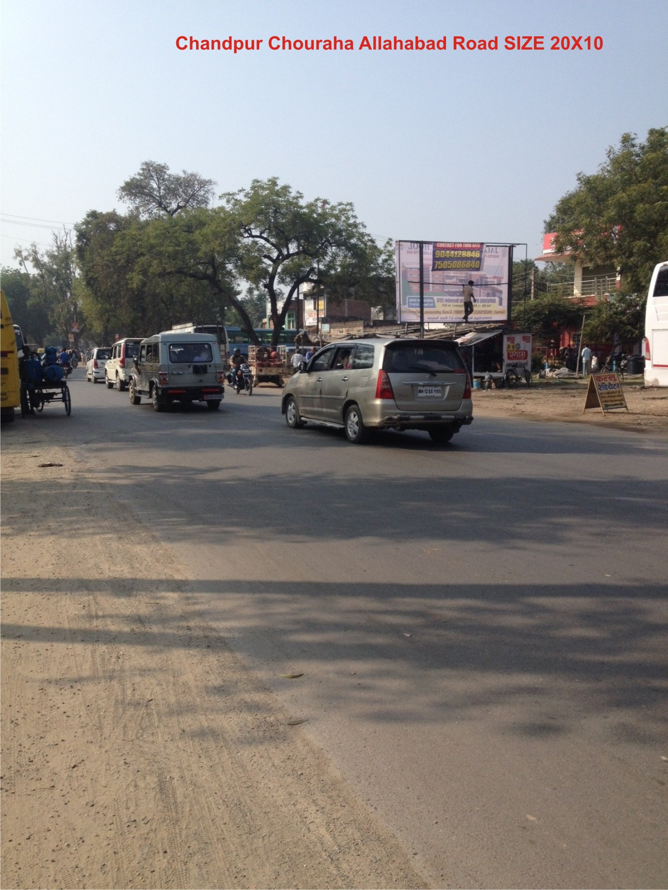 CHANDPUR, Varanasi