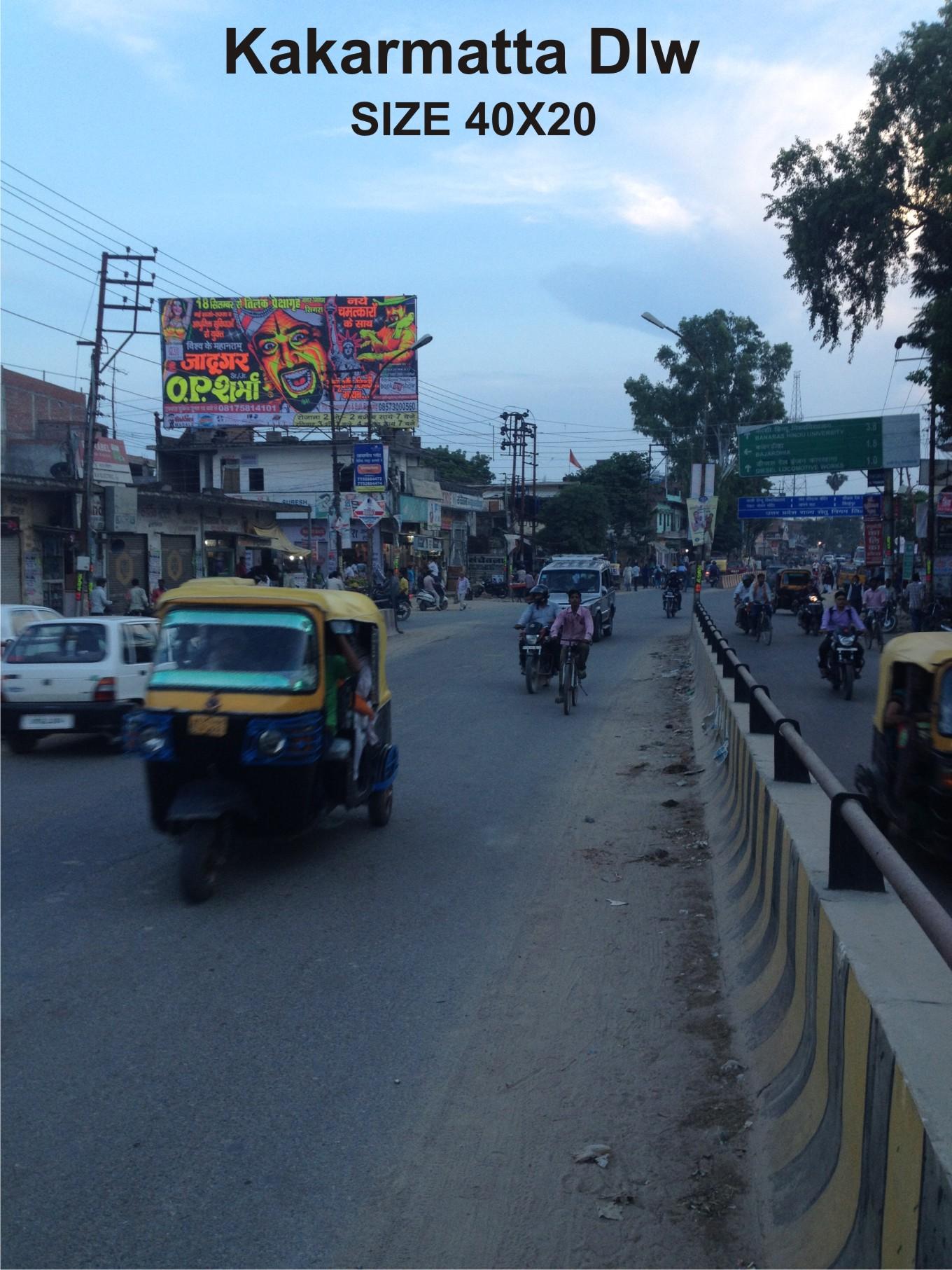 KAKARMATTA, Varanasi