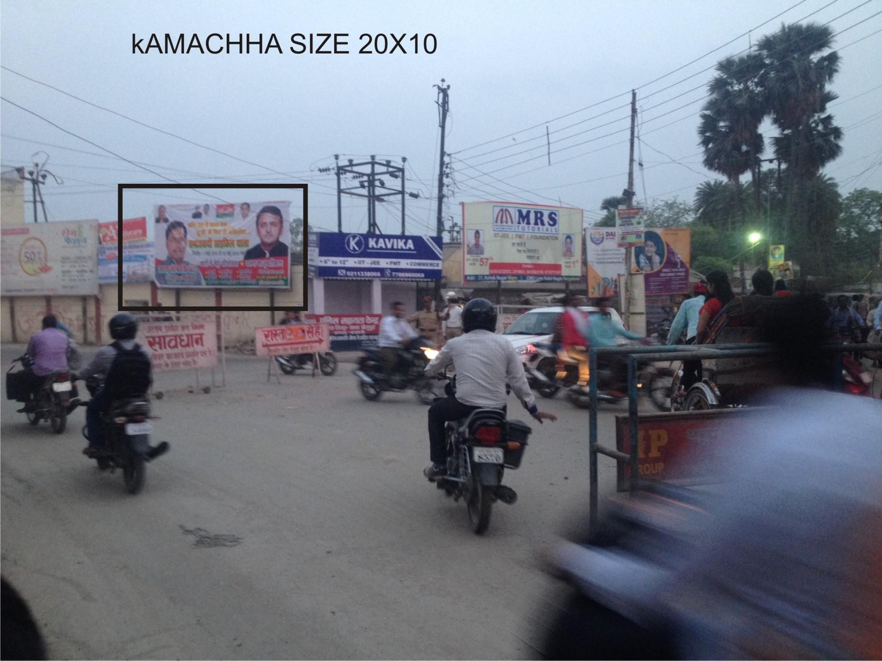KAMACHHA, Varanasi