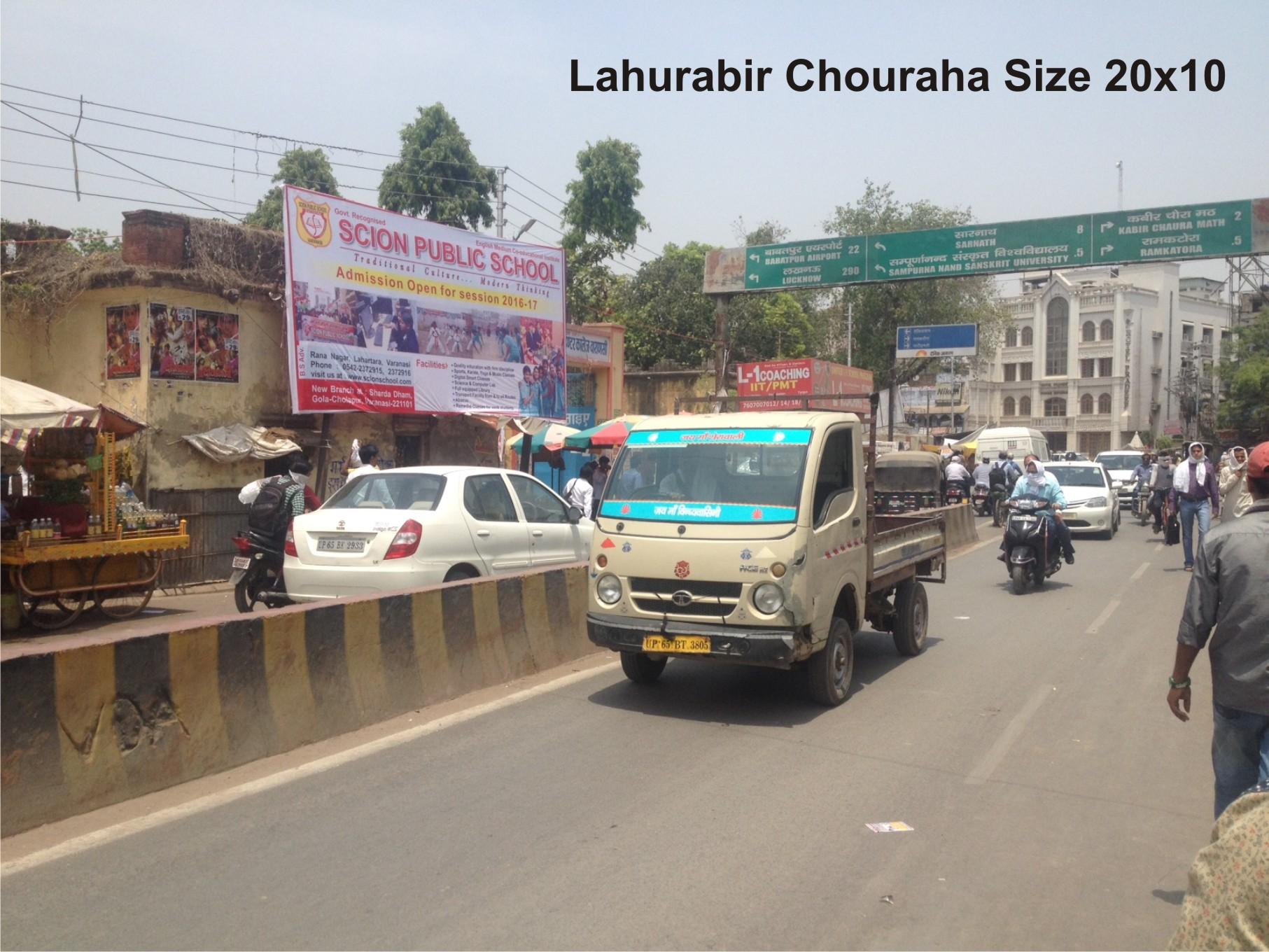 LAHURABIR, Varanasi