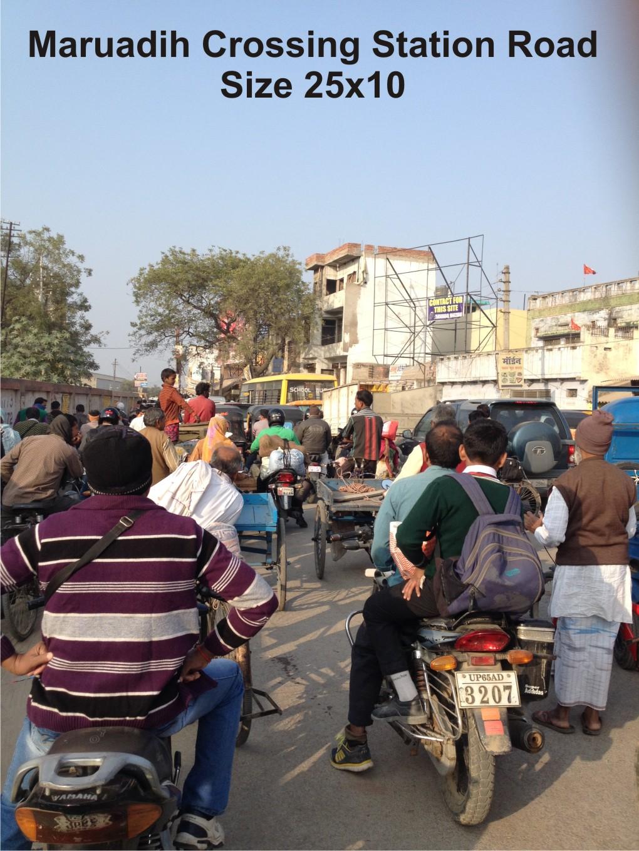 MARUADIH CROSSING, Varanasi