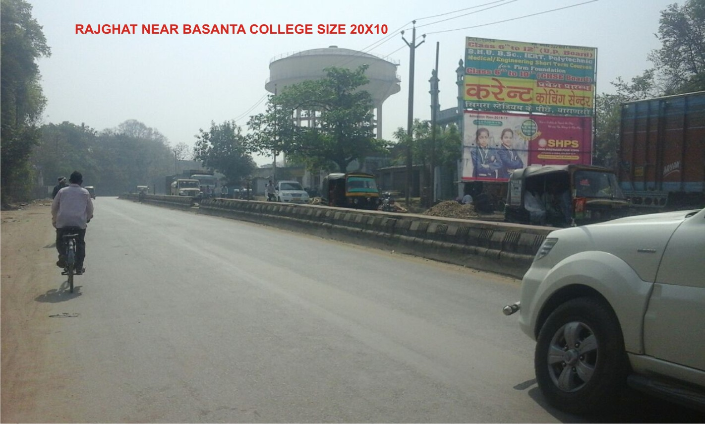 RAJGHAT, Varanasi