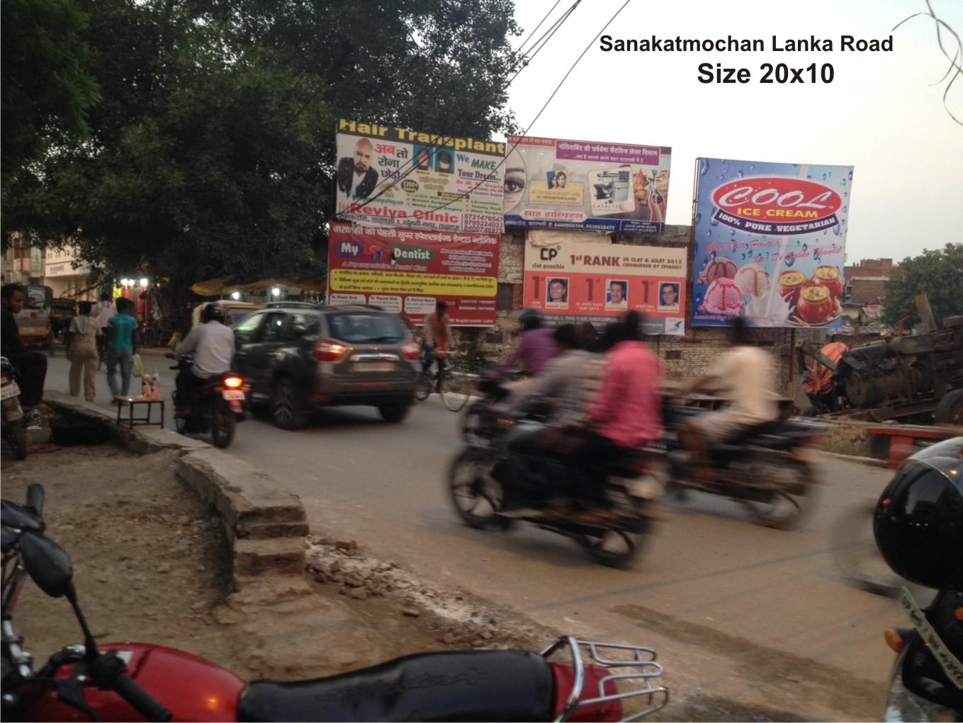 SANKATMOCHAN, Varanasi