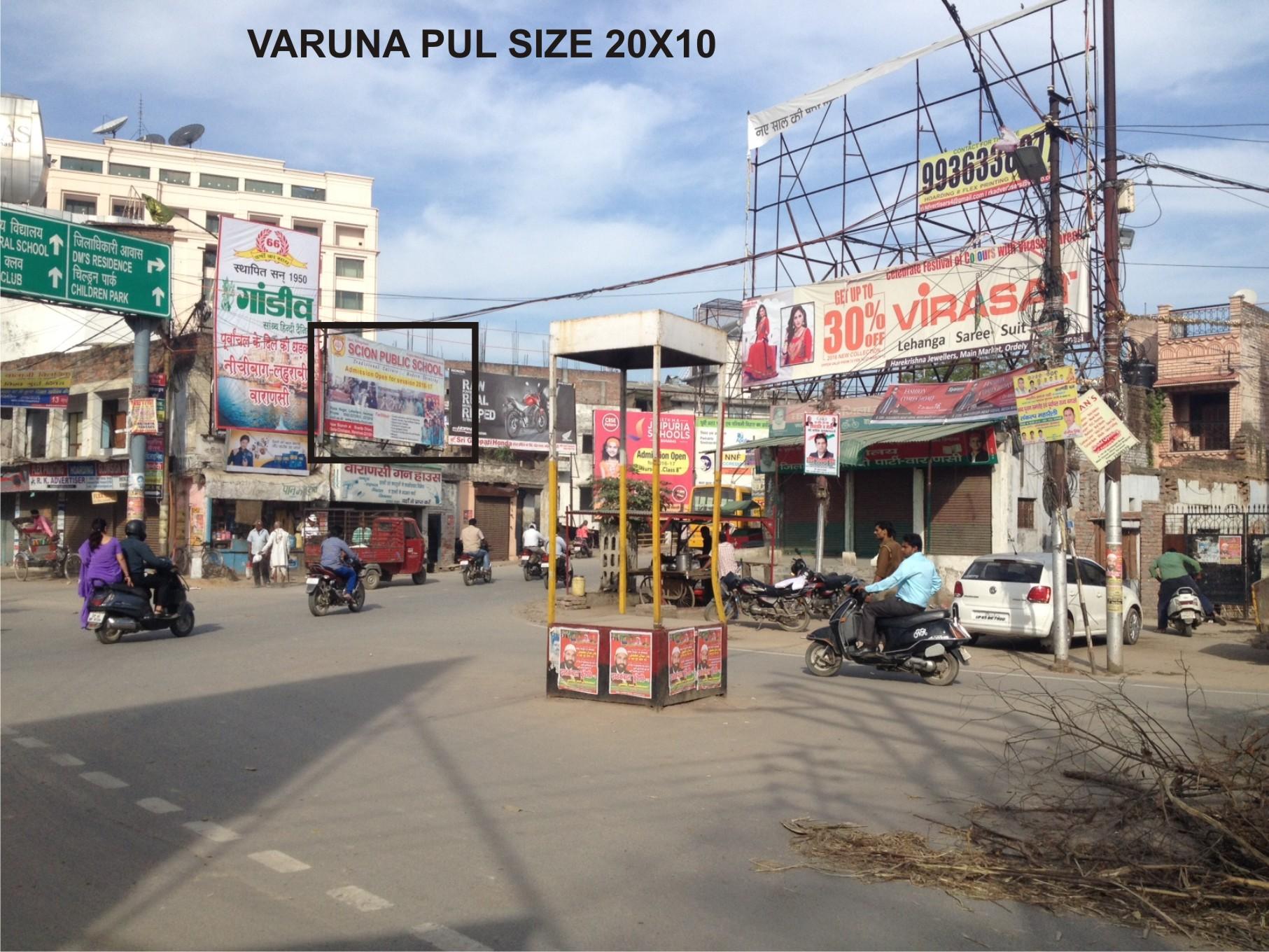 VARUNA, Varanasi