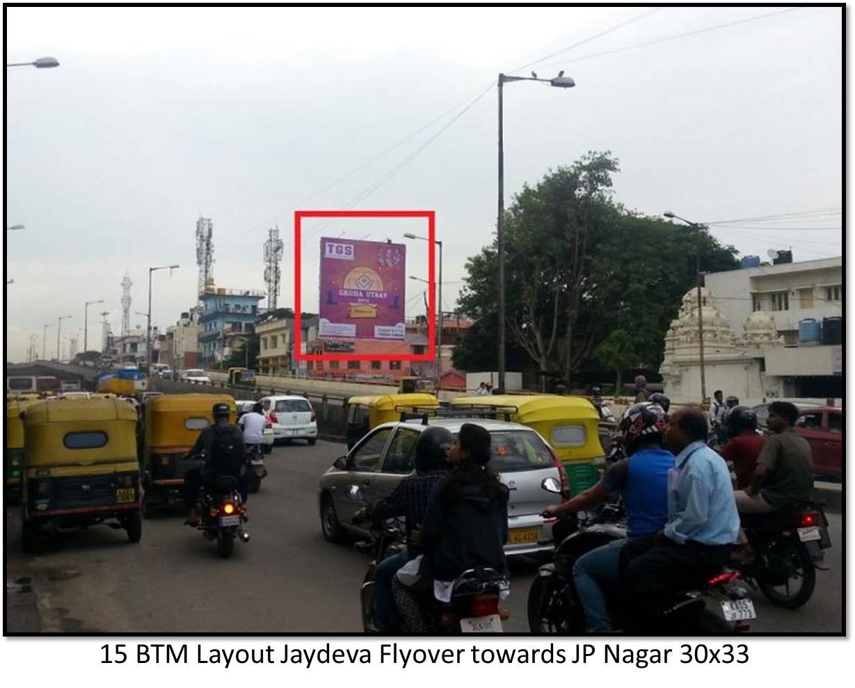 BTM Layout Jaydeva Flyover, Bengaluru