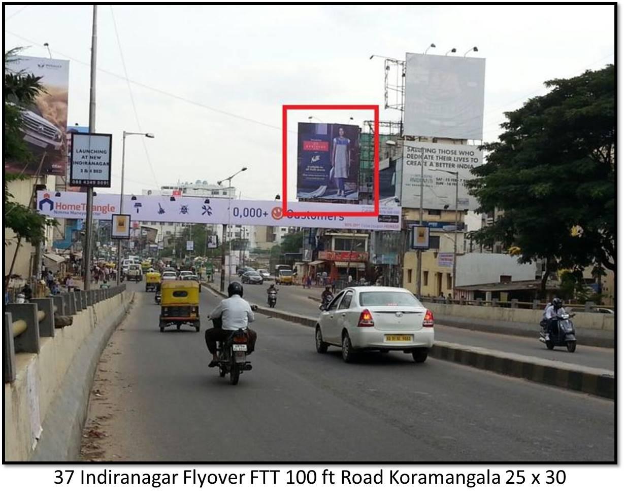 Indiranagar Flyover, Bengaluru