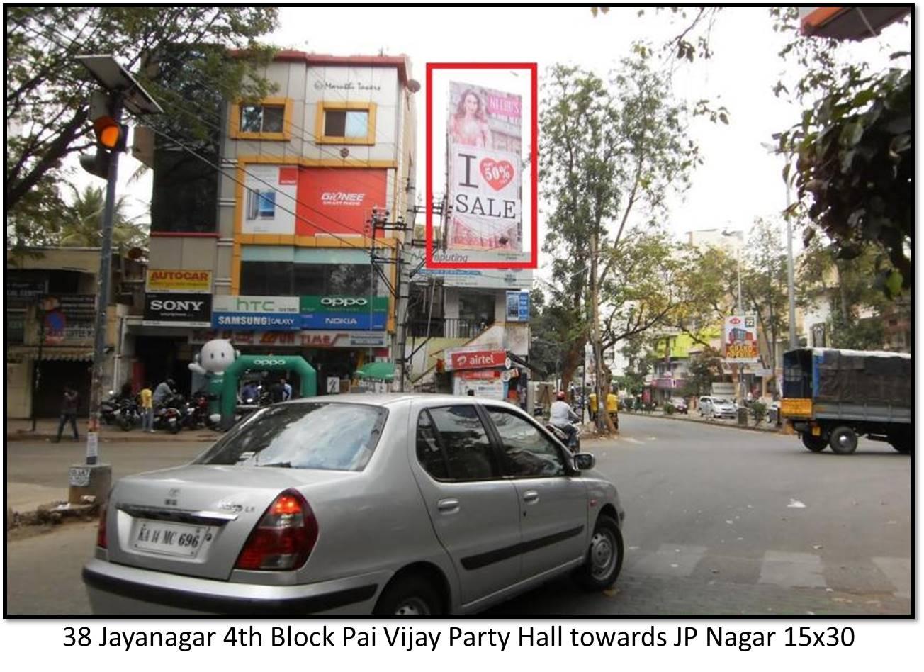 Jayanagar 4th Block Pai Vijay Party Hall, Bengaluru