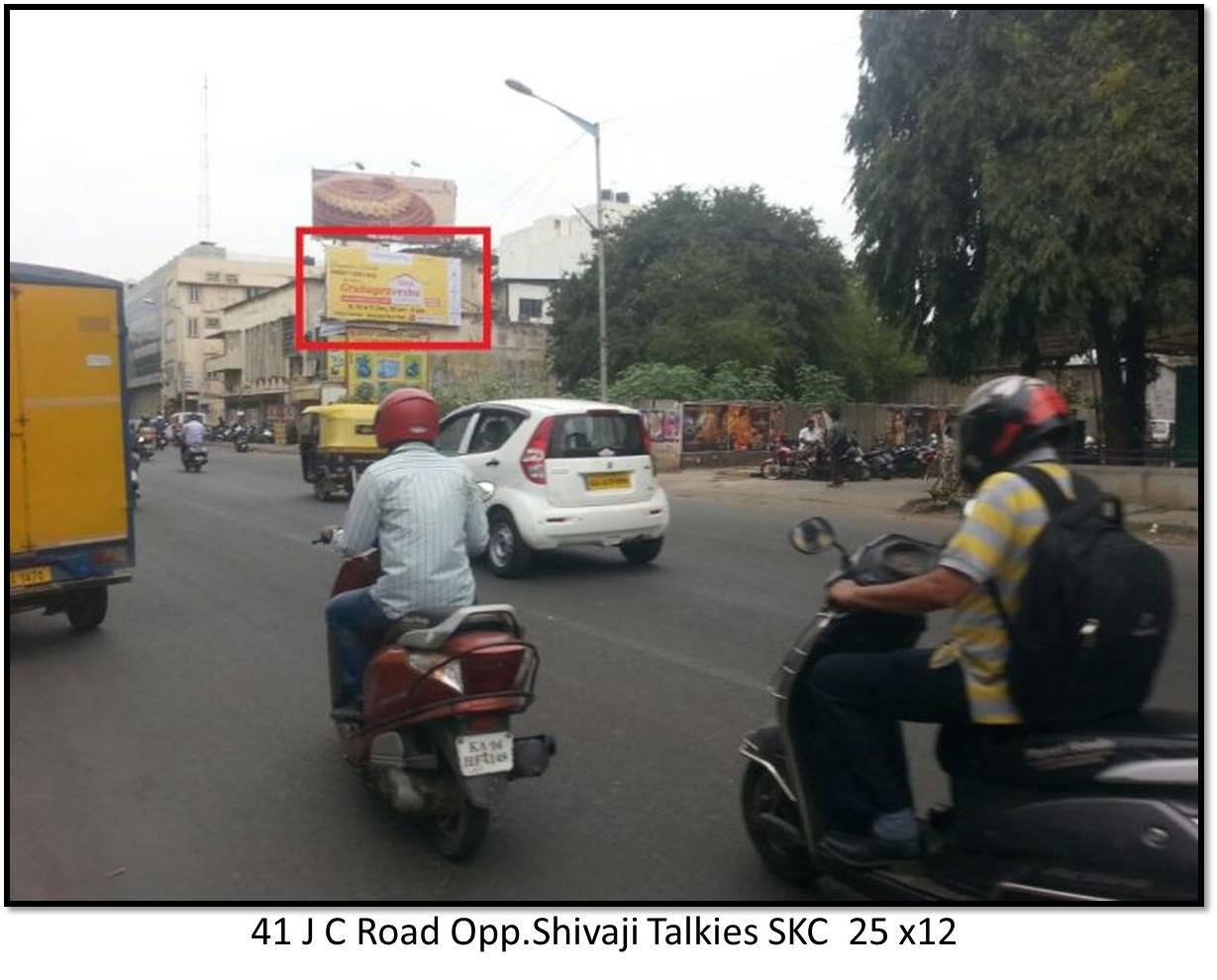 J C Road Opp.Shivaji Talkies, Bengaluru