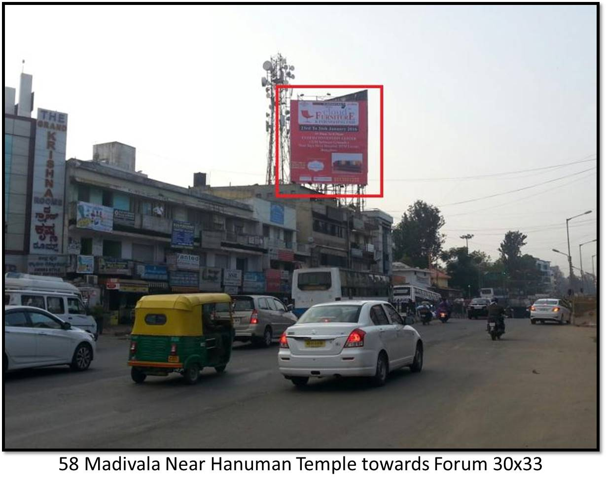 Madivala Near Hanuman Temple, Bengaluru