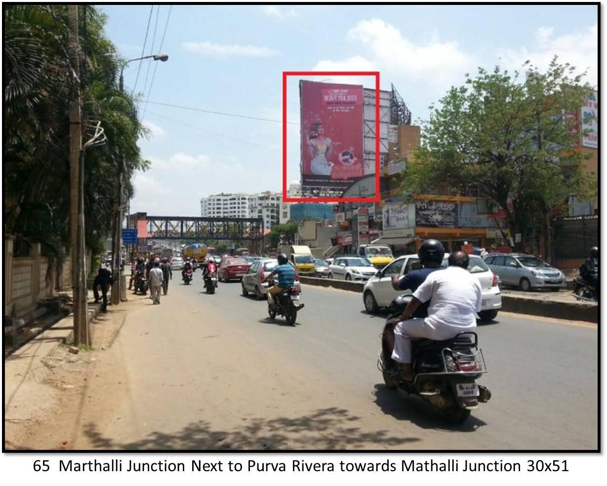Marathahalli Junction Next to Purva Rivera, Bengaluru
