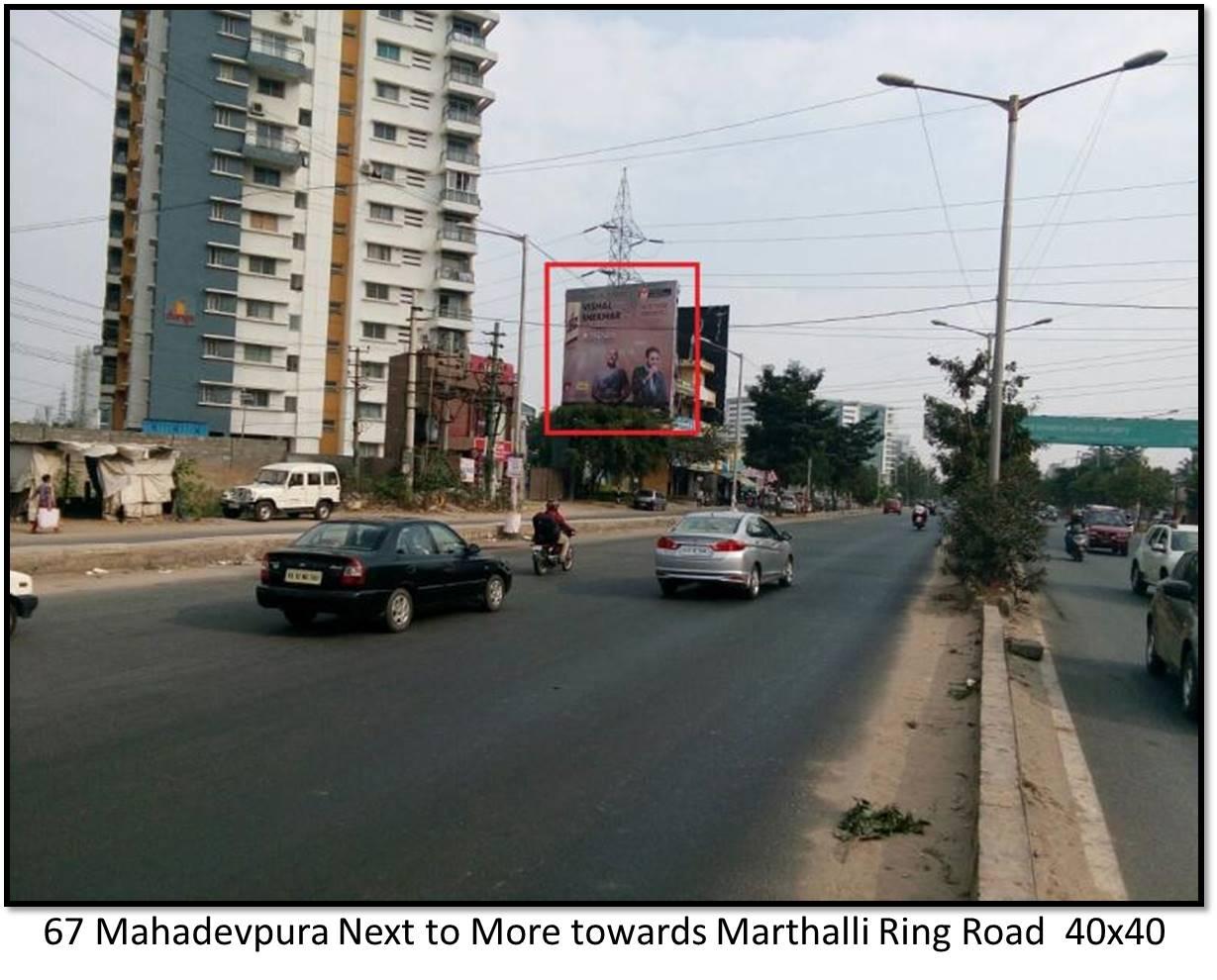 Mahadevpura Next to More, Bengaluru