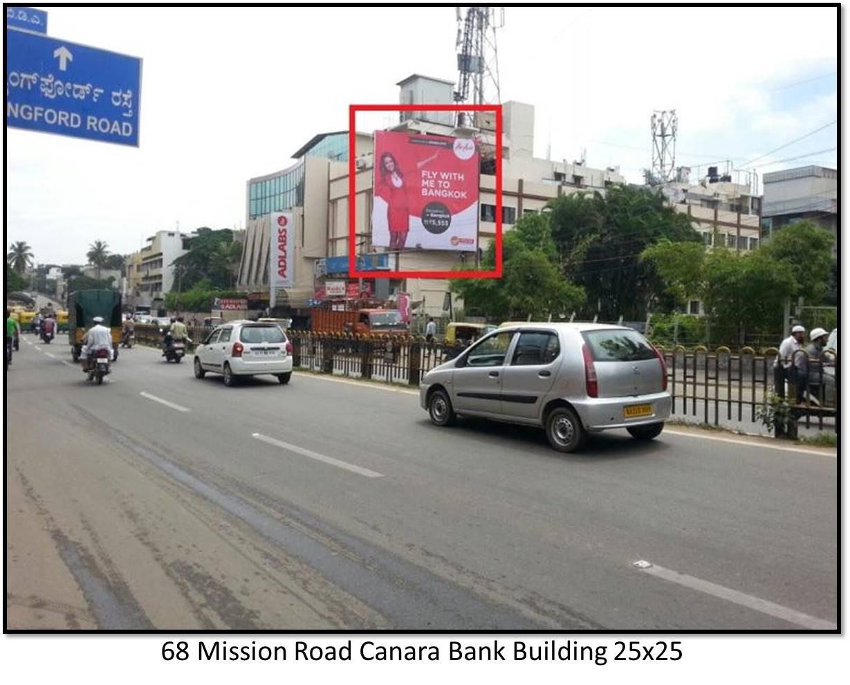 Mission Road Canara Bank Building, Bengaluru