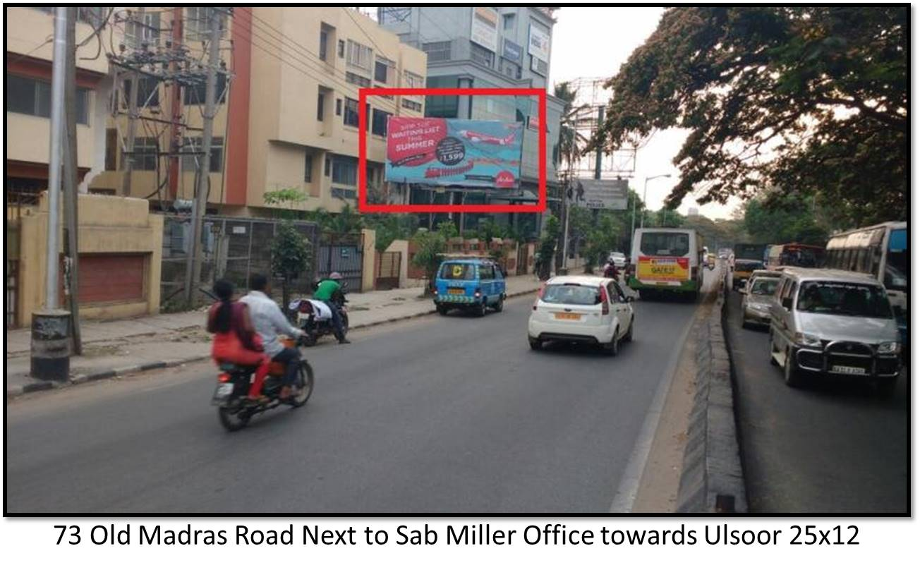 Old Madras Road Next to Sab Miller Office, Bengaluru