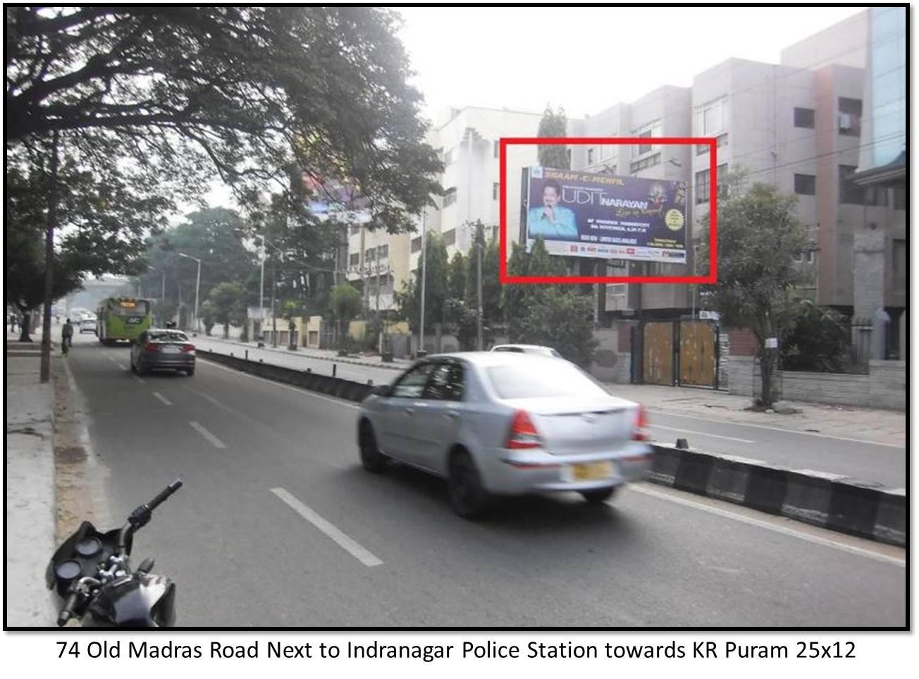 Old Madras Road Next to Indranagar Police Station, Bengaluru