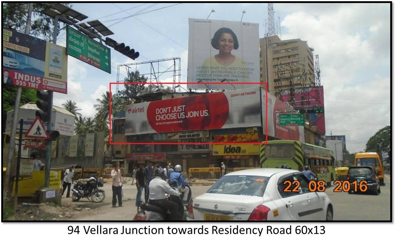 Vellara jn, Bengaluru