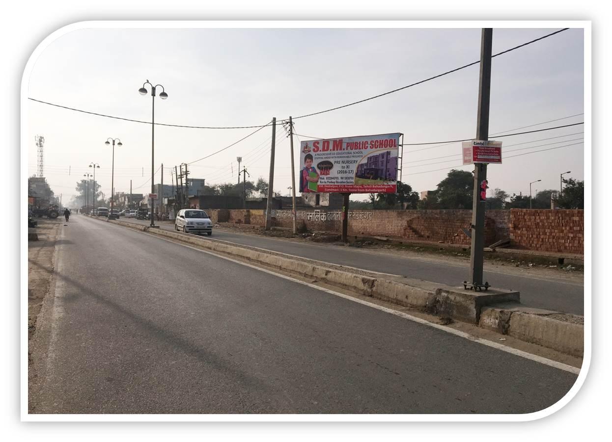 ITI COLLEGE, Bahadurgarh