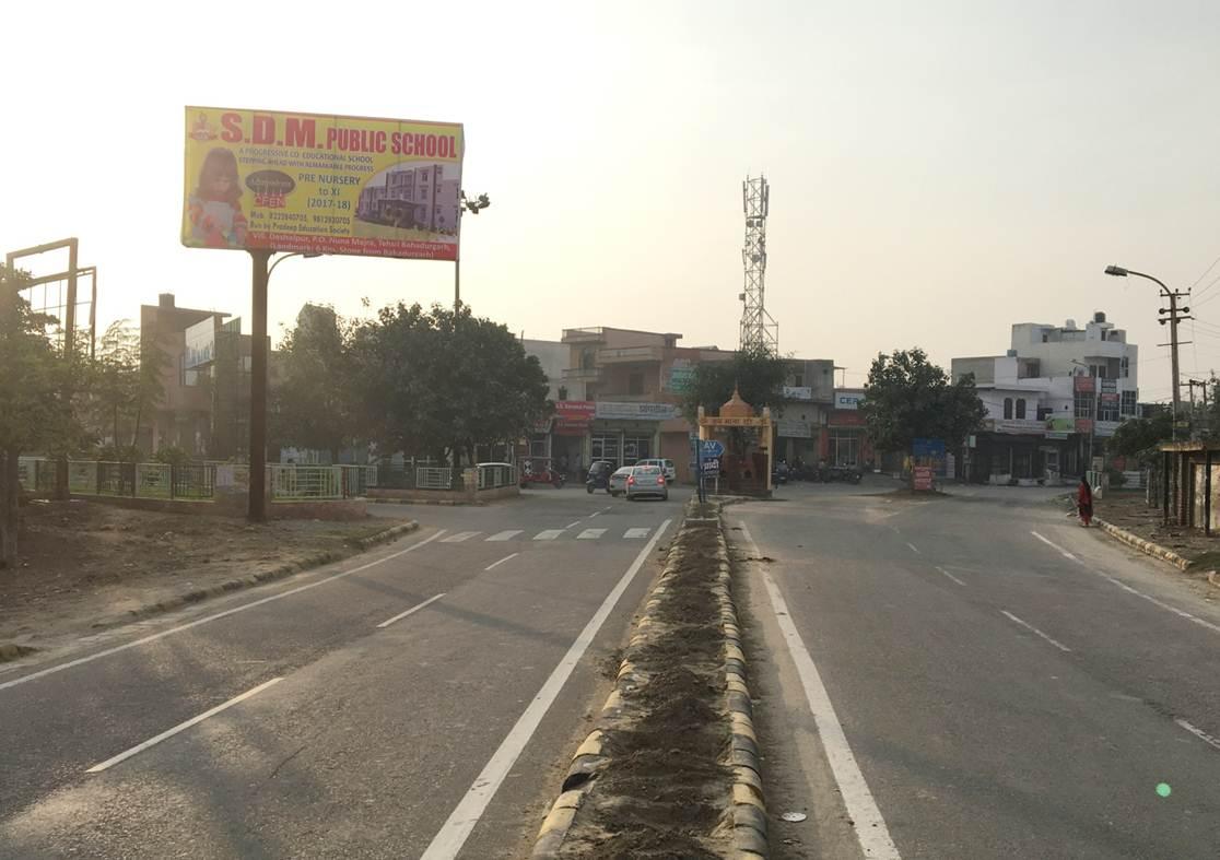 Hanuman Chowk, Bahadurgarh