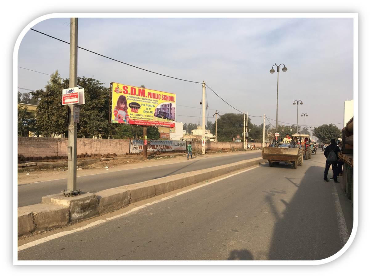 ITI College gate, Bahadurgarh