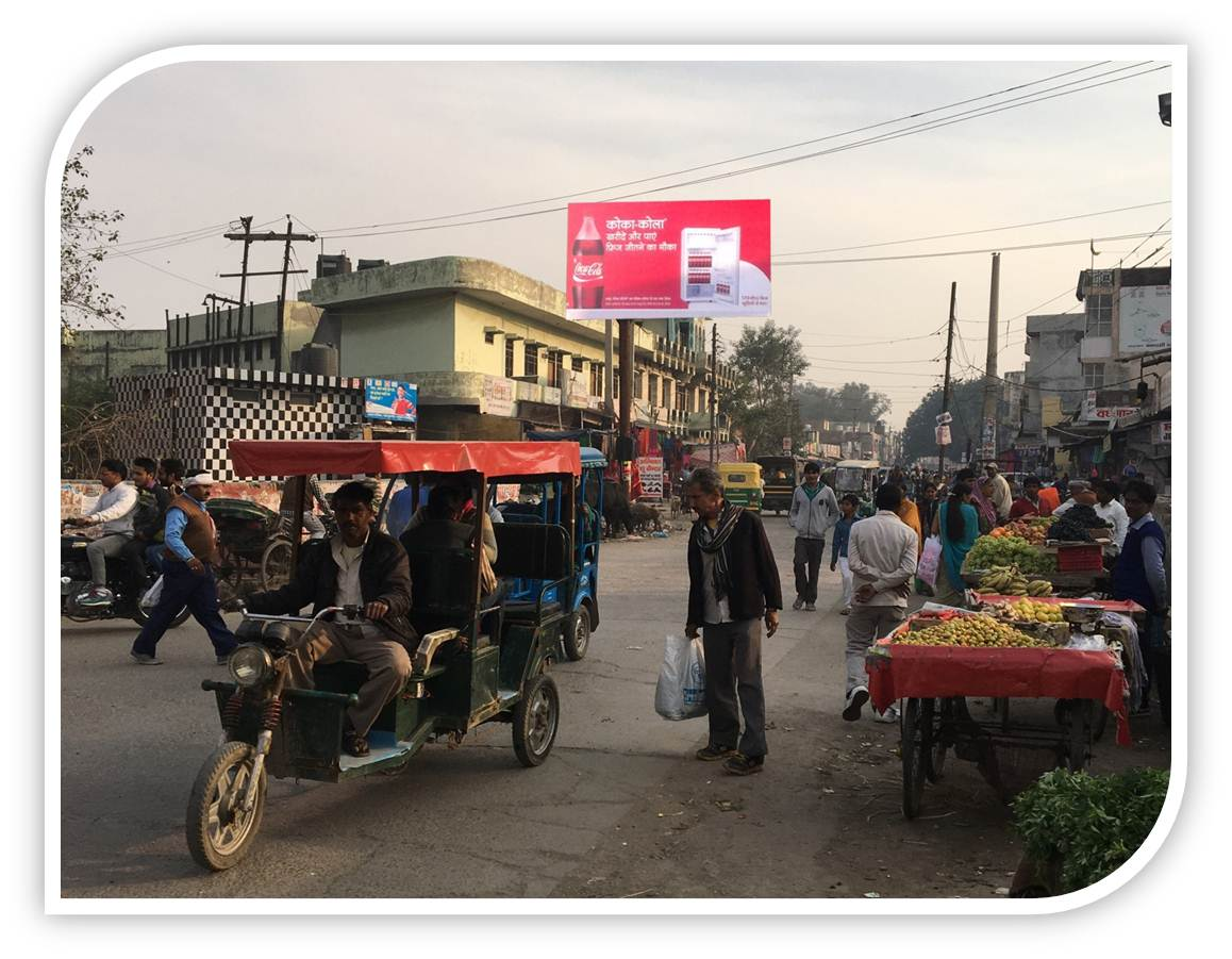 Railway Rd, Bahadurgarh
