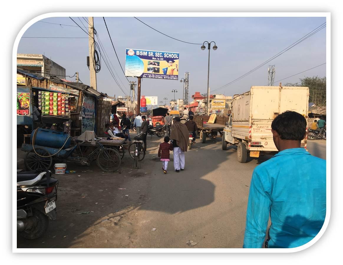 Sabzi Mandi, Bahadurgarh