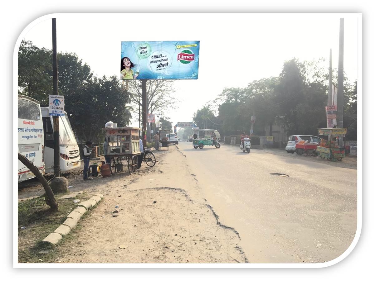 SEC-6 NR. IT Office, Bahadurgarh