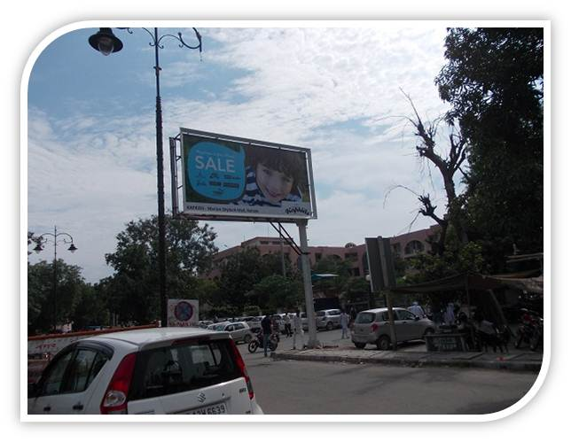 DC Office, Court Road, Rohtak