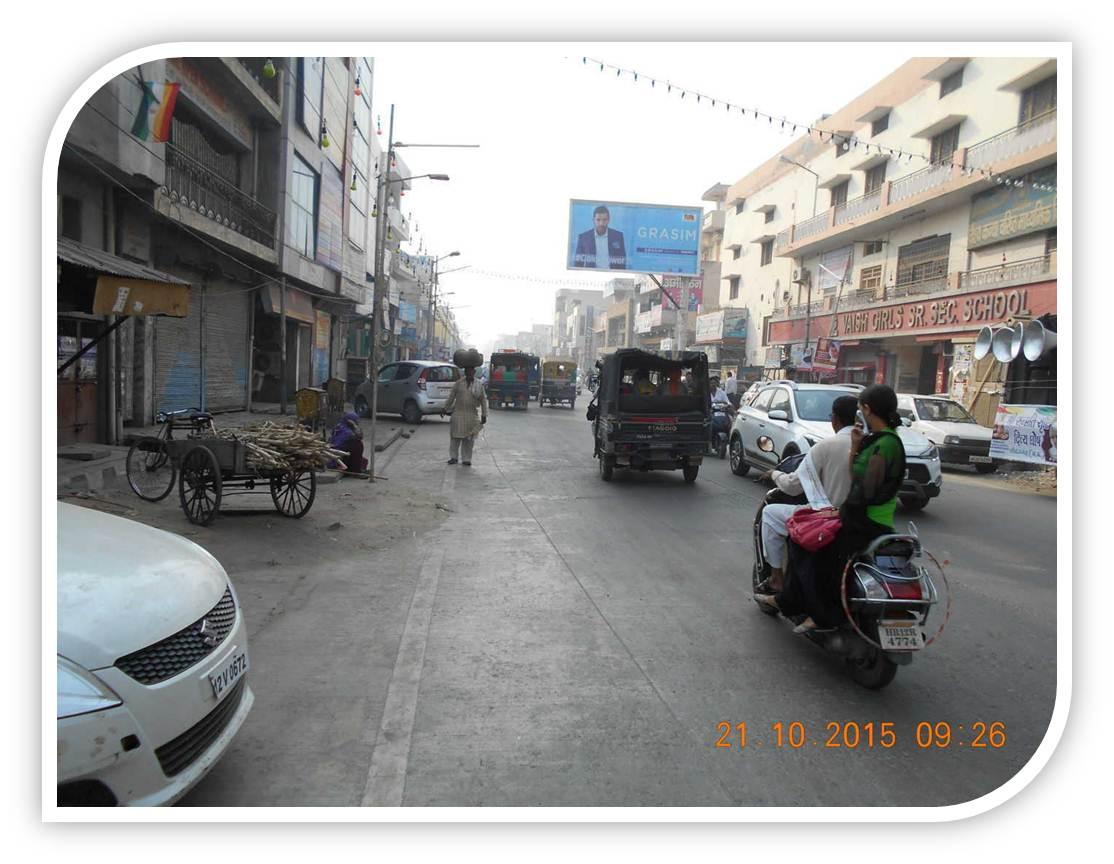 Vaish Girls Sr. Sec. School, Rohtak
