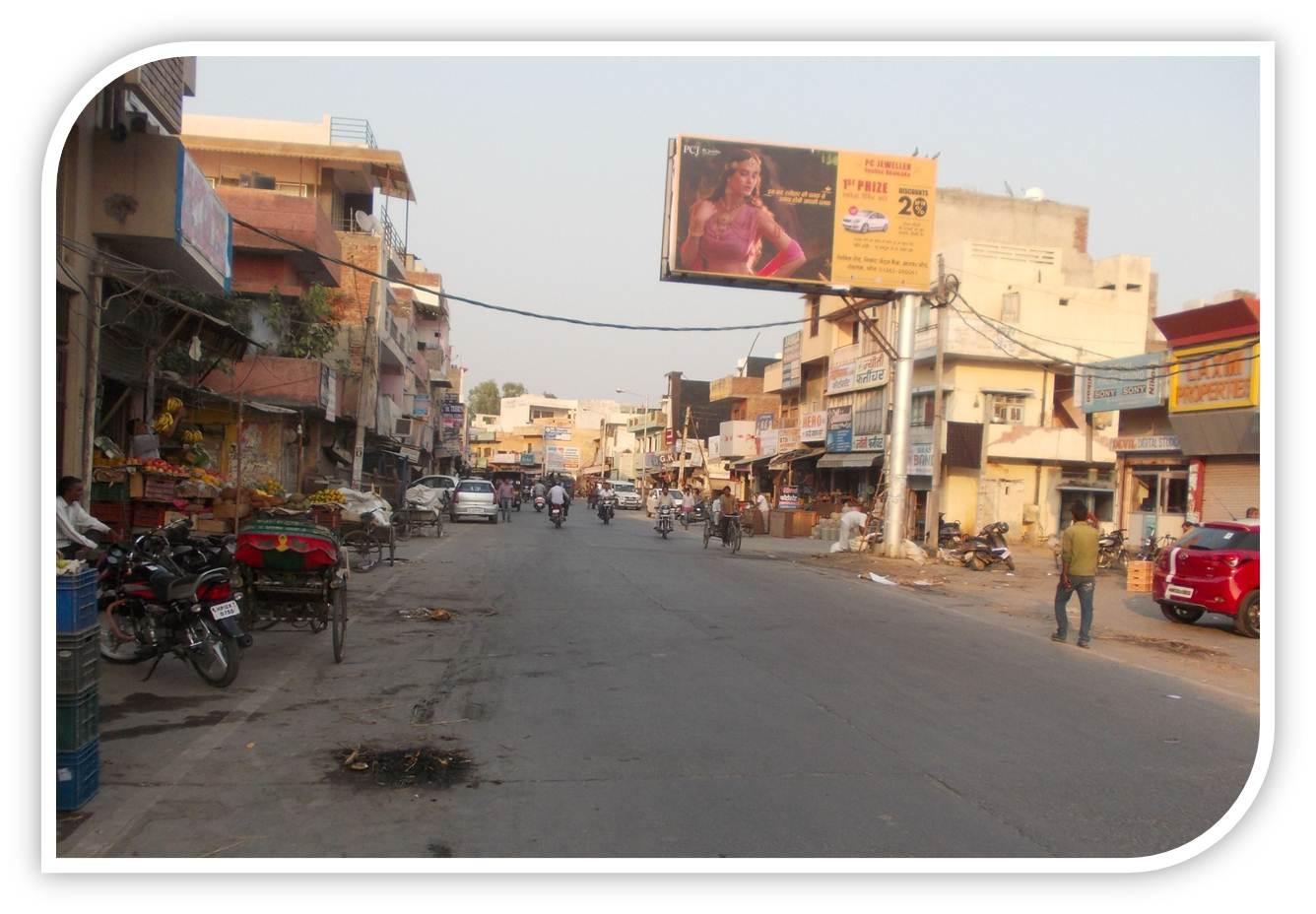 Nr. Ashoka Plaza, Rohtak