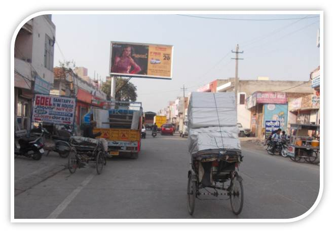 Nr. Kath Mandi, Reliance Fresh, Rohtak