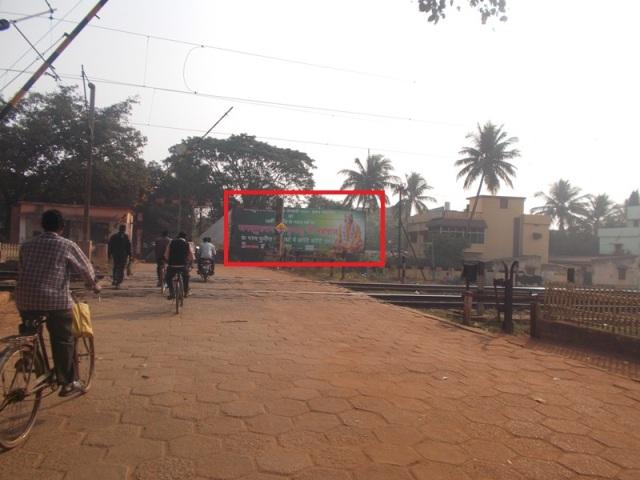 Sahid Nagar L.C, Bhubaneswar