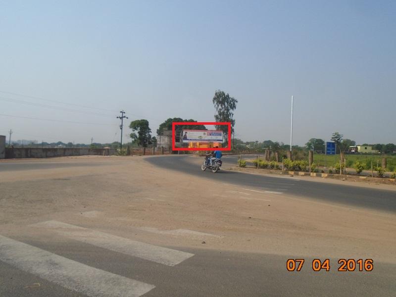 Nandankanan, Bhubaneswar