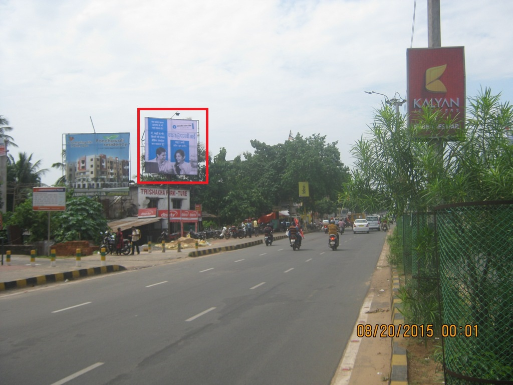 Stadium road, Bhubaneswar
