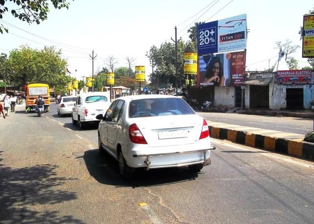 Kotwali,Tara Mandal Maurya Lok, Patna