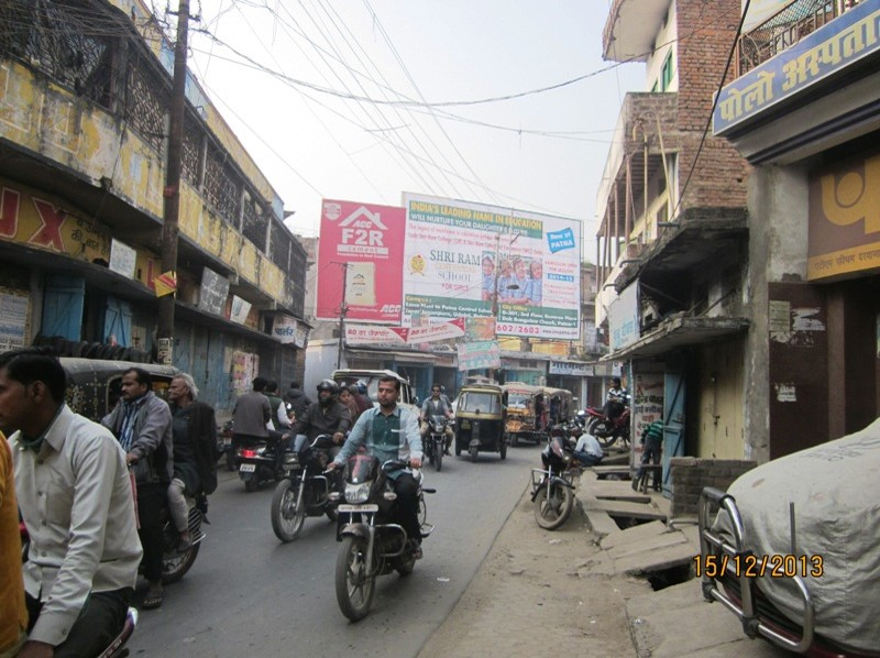 City,Belwargunj Turning Point, Patna