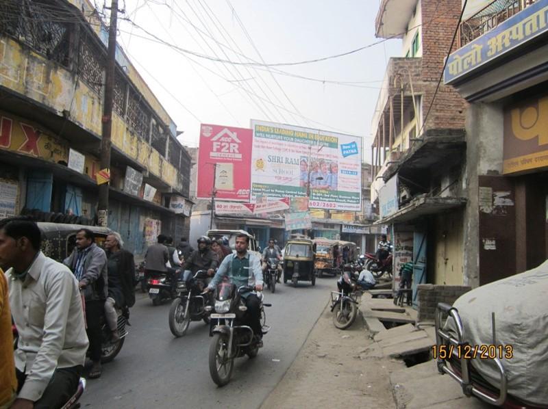City,Belwargunj Turning Point, Patna