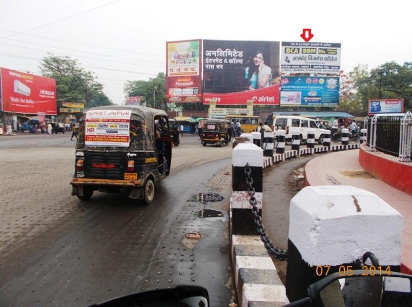 Gandhi Maiden Kargil Chowk, Patna